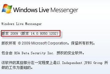 live-messenger