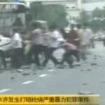 新疆乌鲁木齐7月5日暴乱