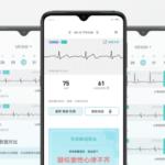 求推荐手机app – 身体健康数据记录存储